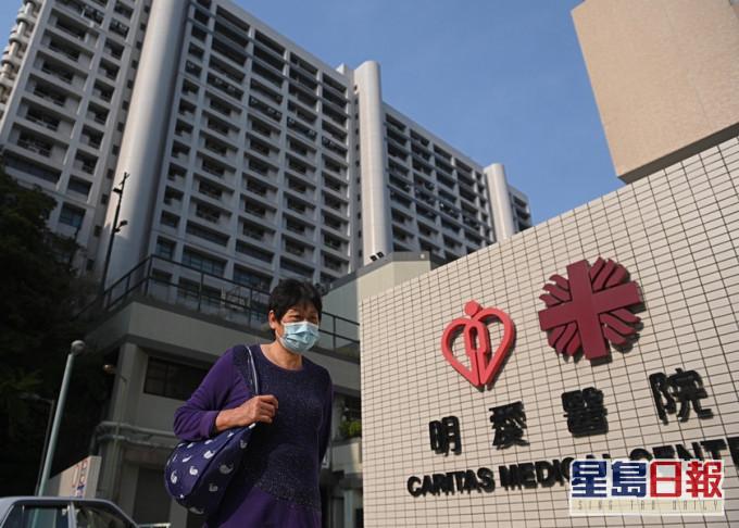 明爱医院3病人确诊感染难辨梭菌 正接受隔离治疗