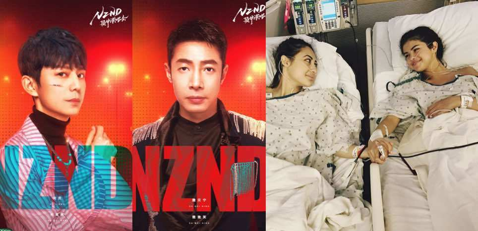 """Chinese Variety SHow, """"Who's the Murderer"""", Under Fire for Photoshopping Selena Gomez's Kidney Transplant Picture as a Prop"""