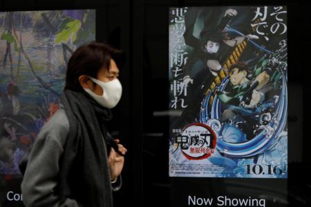 Record-breaking anime film Demon Slayer lands in US cinemas