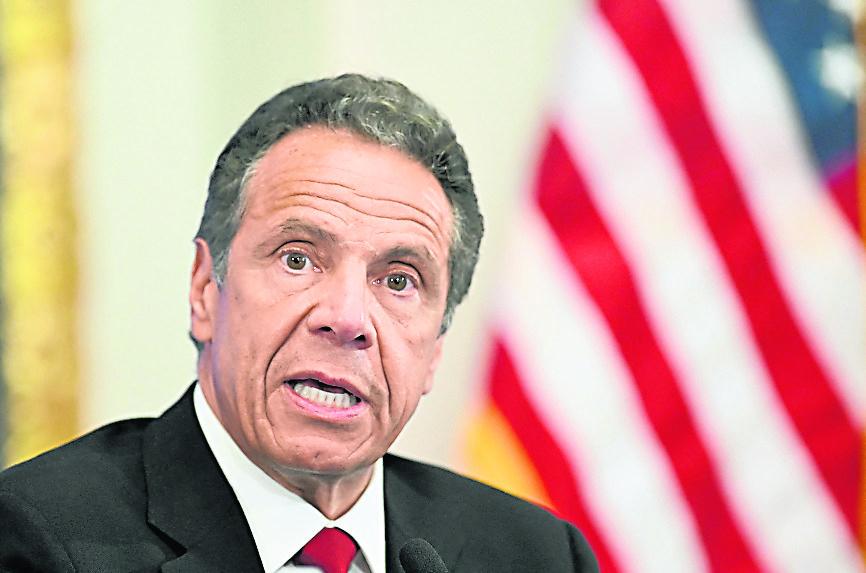 纽约州长再被指控性骚扰