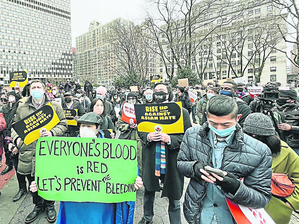 纽约亚裔抗议仇恨犯罪