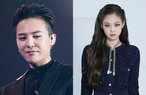 Why G-Dragon is Staying Silent Over Dating Rumors With BLACKPINK's Jennie