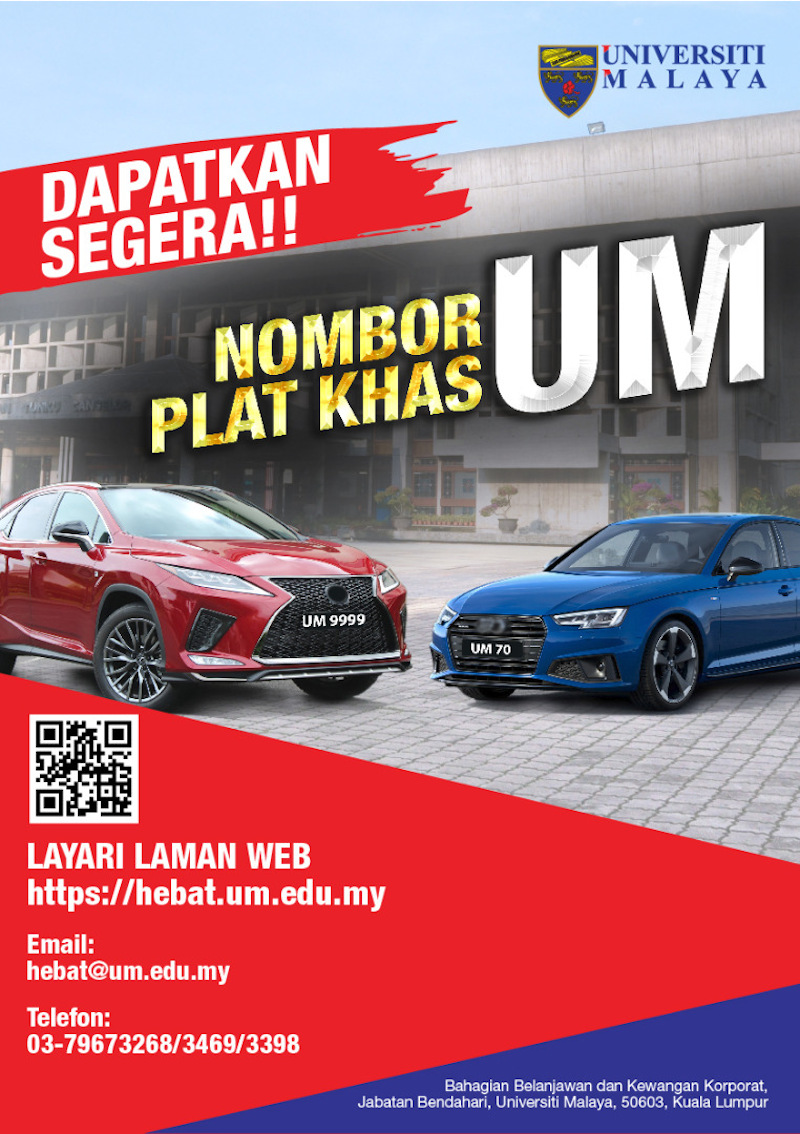 Universiti Malaya auctioning 'UM' vehicle registration numbers online from March 8 to raise funds for R&D, student affairs