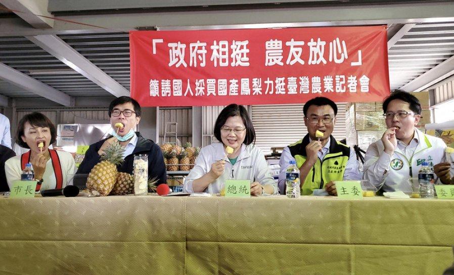 中国今停进口黄梨 台拟内销3万吨