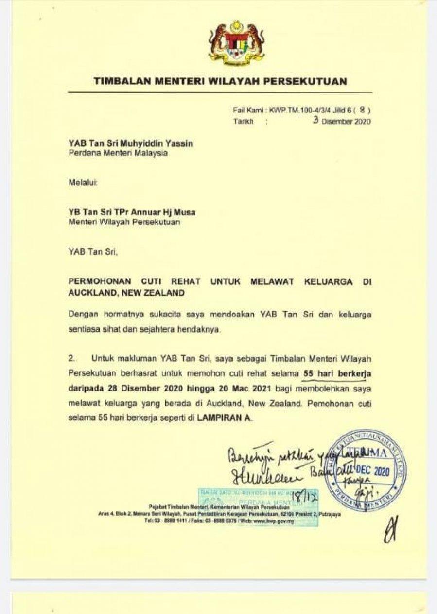 聂纳兹米促首相撤换联邦直辖区部副部长山达拉