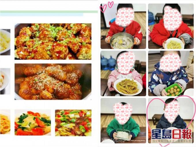 成都国学幼稚园推「全素饮食」惹议 官方已着手调查
