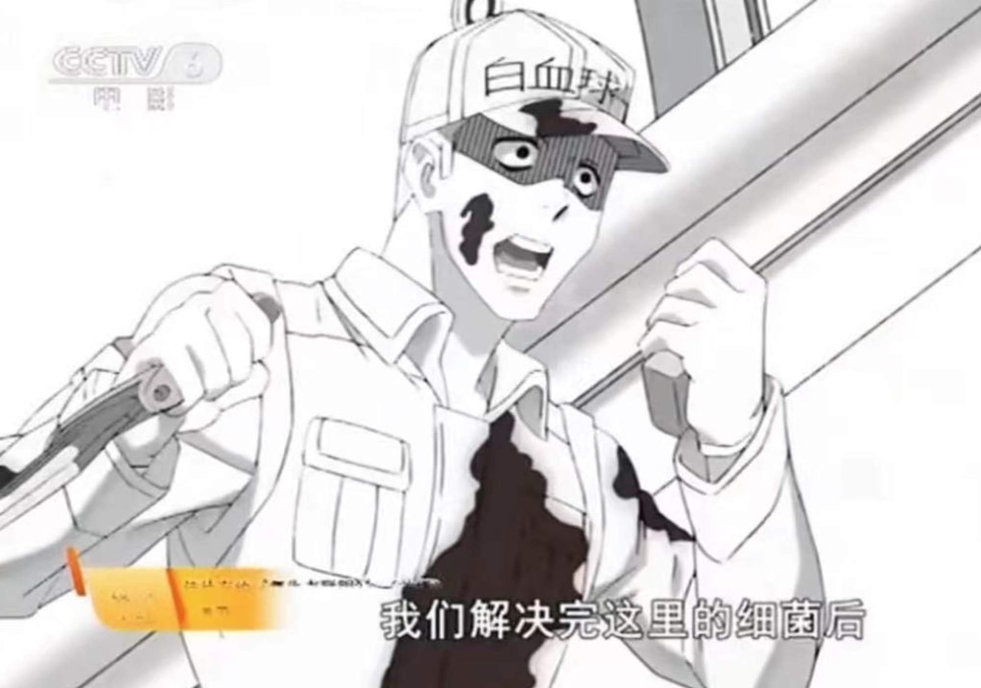 China's state media praised for return of Japanese anime Cells at Work! but some unhappy series edited to be less violent