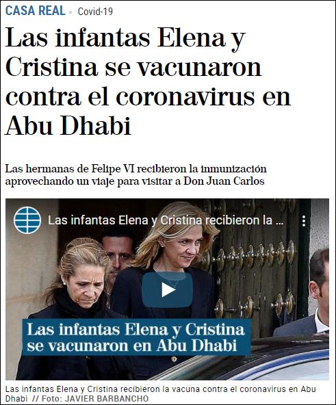 机密文件曝光:西班牙两位公主利用特权出国接种中国疫苗(组图)