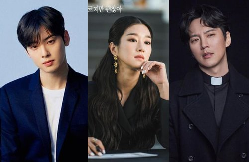 "Cha Eun Woo in Discussion to Star in ""Island"" With Seo Ye Ji and Kim Nam Gil"