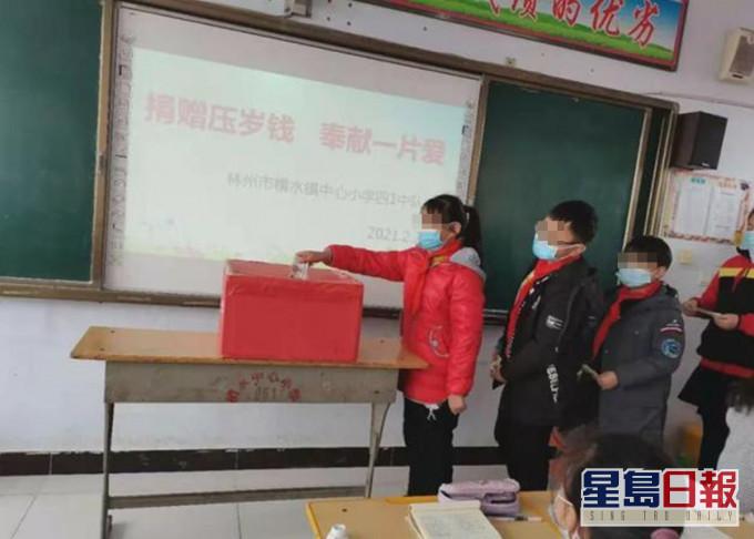 发起学生捐利是钱活动 河南林州市捱批叫停活动