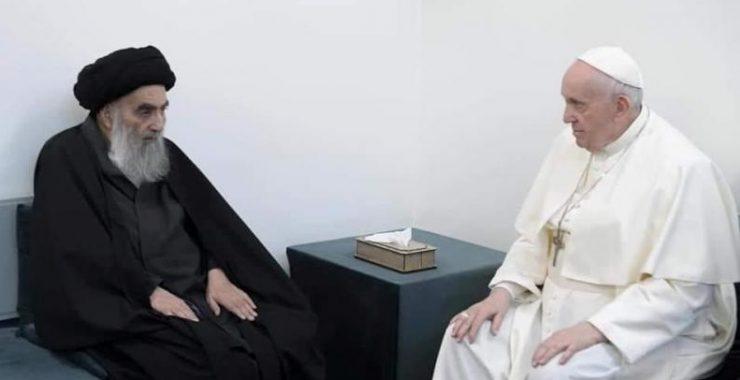 教宗方济各会晤 伊最高宗教领袖