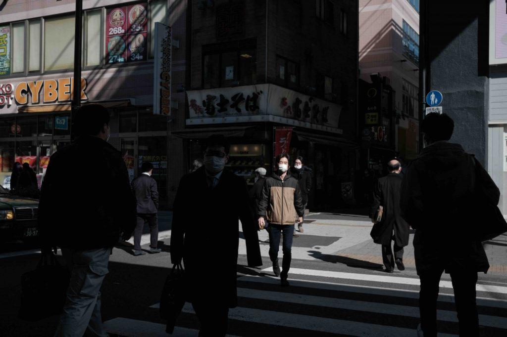 Japan Extends Virus Emergency for Tokyo Region By Two Weeks