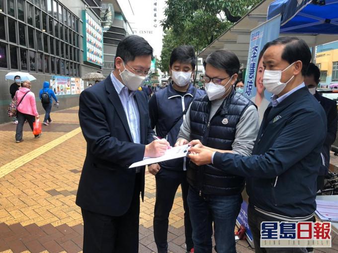民建联摆街站支持「爱国者治港」 薛永恒到场签名