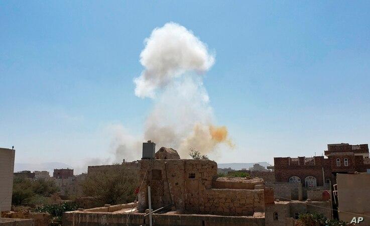 Saudi-led Coalition Strikes Yemen's Rebel-held Capital