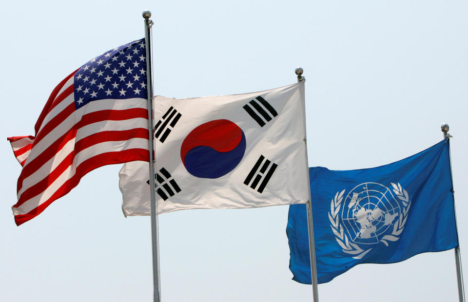 South Korea to boost funding for U.S. troops under new accord -State Department