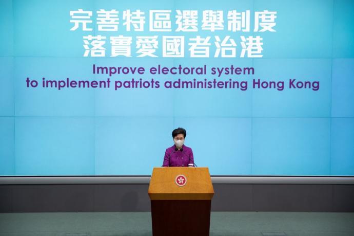 林郑月娥:支持完善选举制度 感谢中央再为香港解困