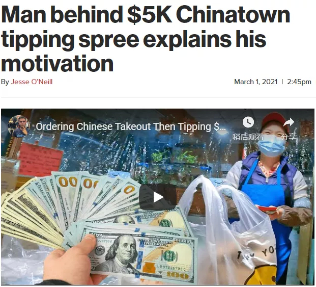 346万粉丝网红吃了碗河南烩面给$1000小费!华人老板激动的说不出话(组图)