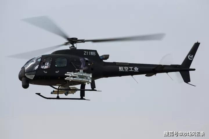 无人机可以反潜了?美国加紧测试MQ-8C无人直升机,直-11同样可以