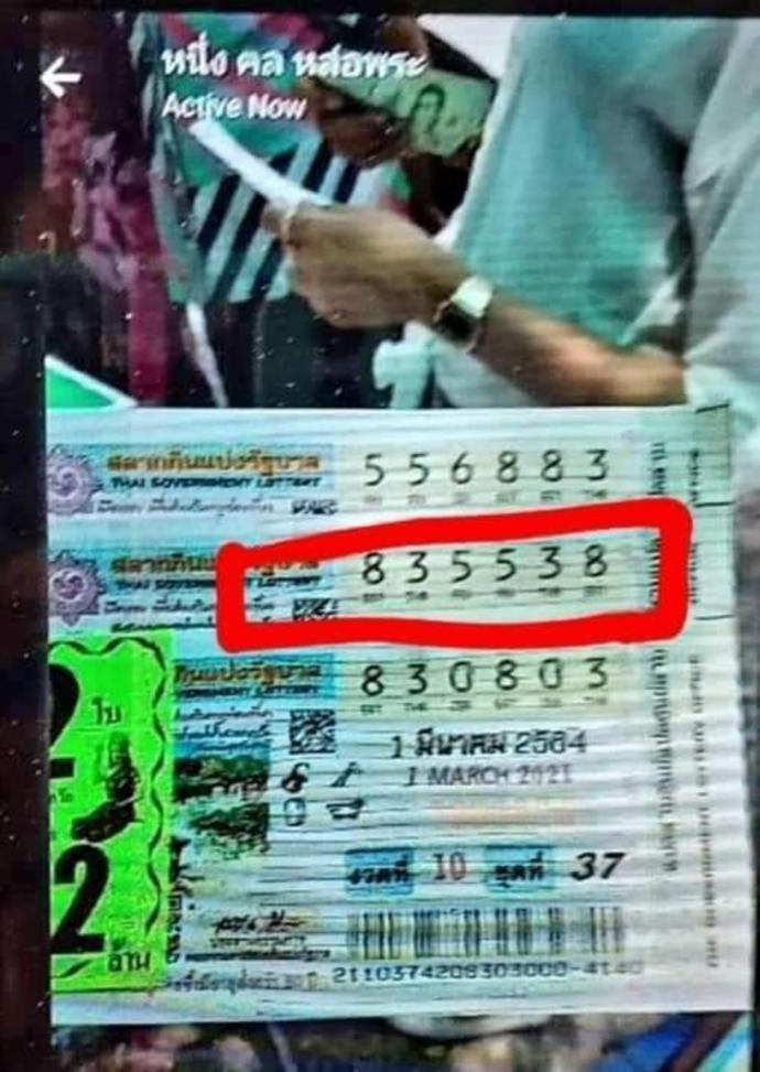 缅外劳托买彩票 泰雇主私吞80万