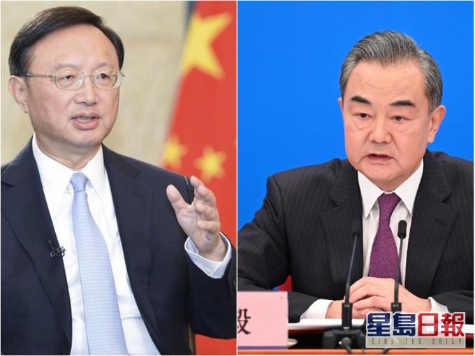 外交部宣布杨洁篪与王毅将在美国会晤布林肯