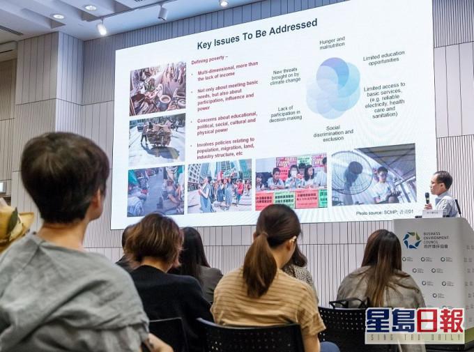 2021「滙丰营商新动力」今起接受报名 促进中小企可持续发展