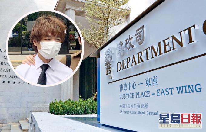 【8.31铜锣湾暴动案】19岁男生判无罪 律政司提出呈述上诉
