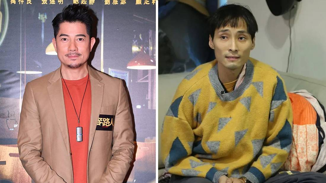 Aaron Kwok Donates HK$100K To Former TVB Actor Jeff Chan Who Has Lung Cancer