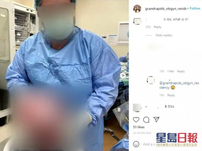 美医被揭开刀做手术拿病人器官合照上传玩「游戏」