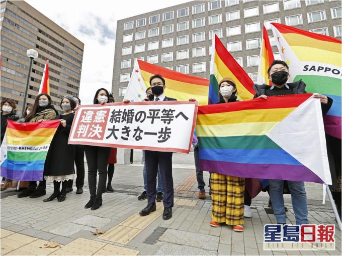 日本地方法院裁决:不承认同性婚姻属违宪