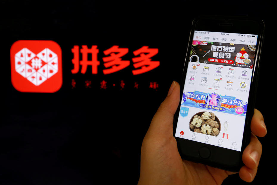 China's Pinduoduo quarterly revenue more than doubles