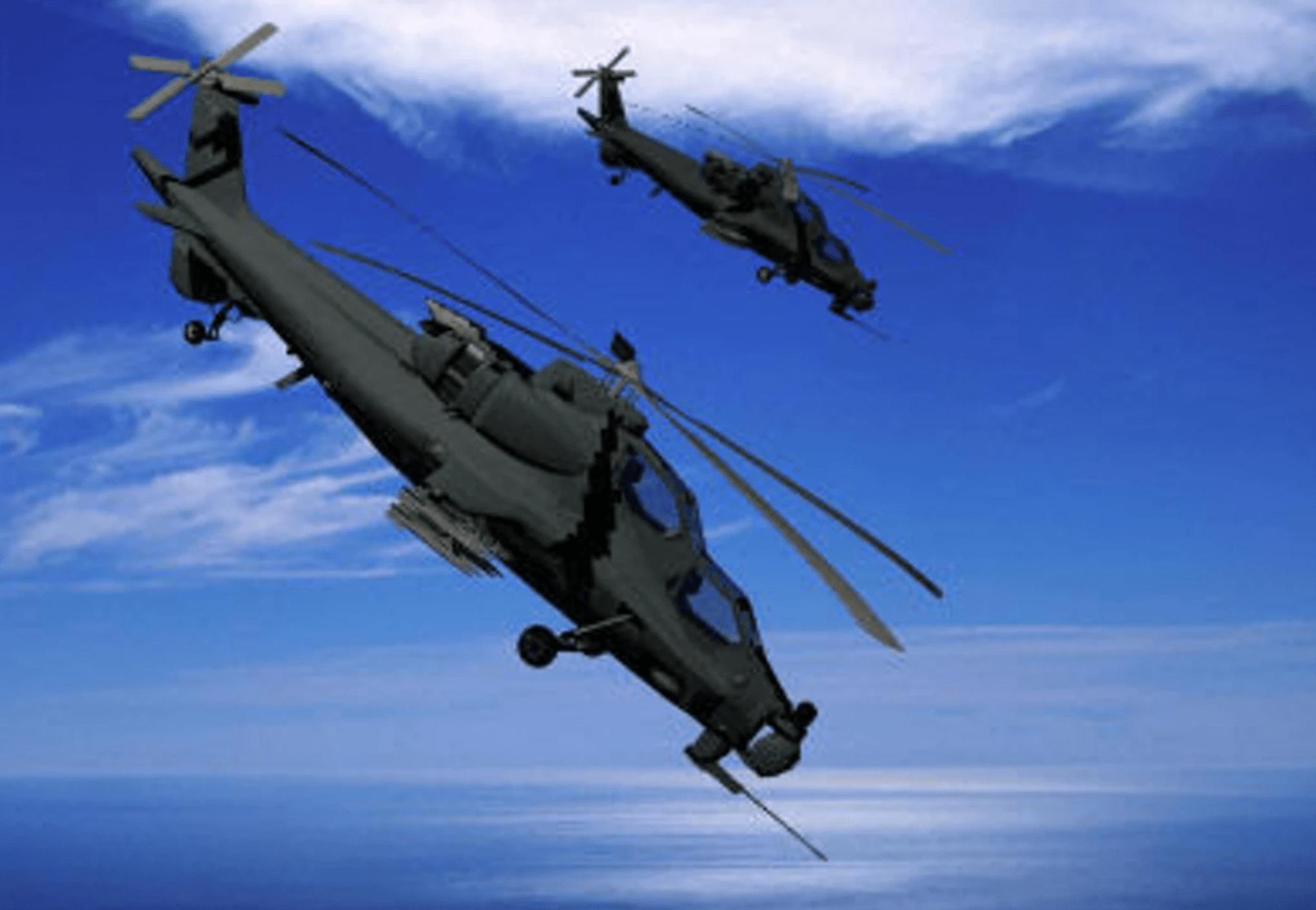 China building chopper base facing Taiwan Strait