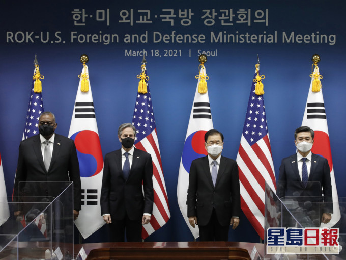 美韩外长防长举行「2+2」会谈 强调解决北韩核武问题