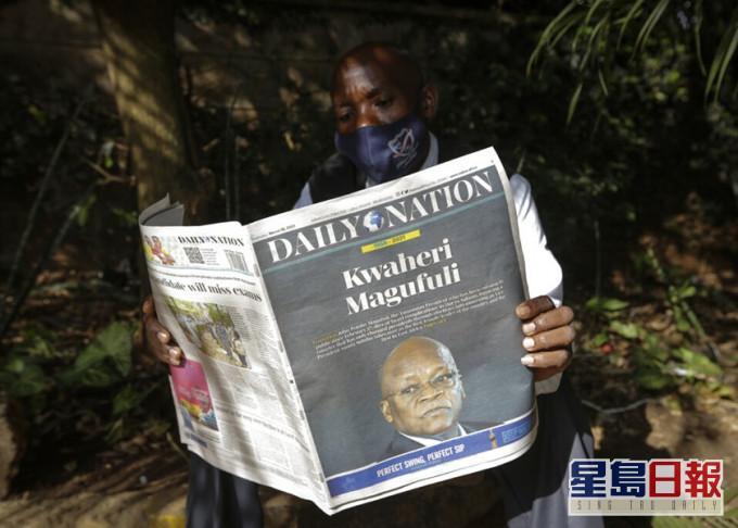 坦桑尼亚61岁总统马古富利病逝 政府刚拘传死讯民众