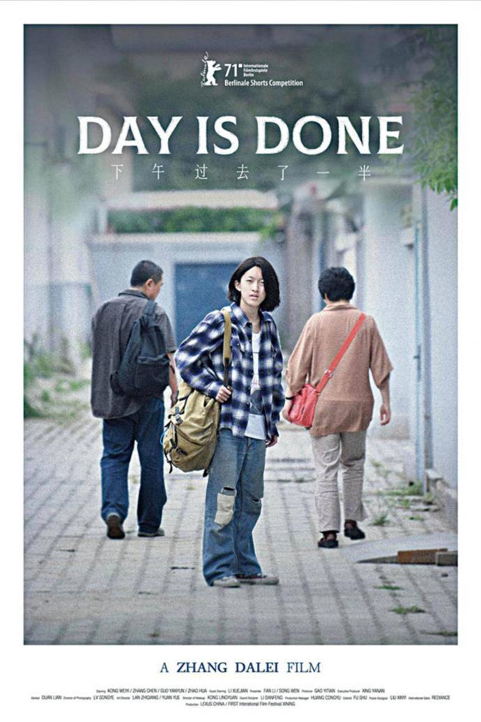 中国扬威柏林影展 女导演《汉南夏日》夺奖