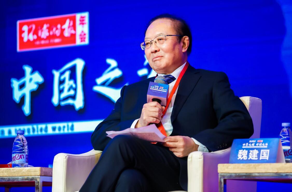 中美会谈首次交锋 魏建国:给老美这堂课上得好