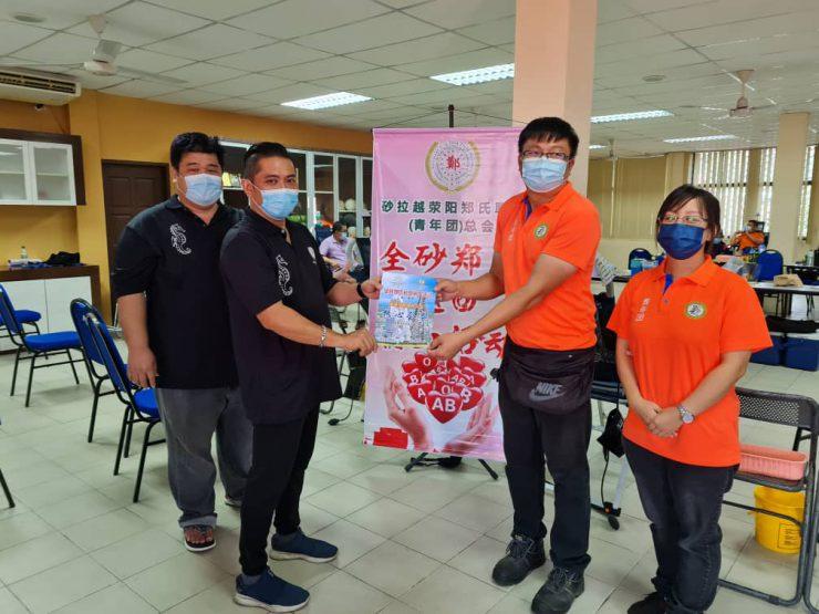 砂郑氏青团办第三站捐血运动 为美里医院筹集40包血浆