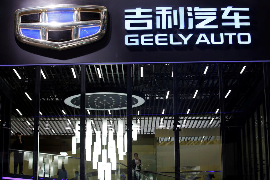 China's Geely Automobile plans new EV unit after profit fell by a third in 2020