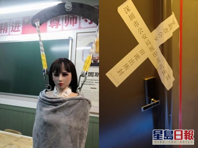 深圳两家充气娃娃体验馆被查封 店主:行业有存在必要