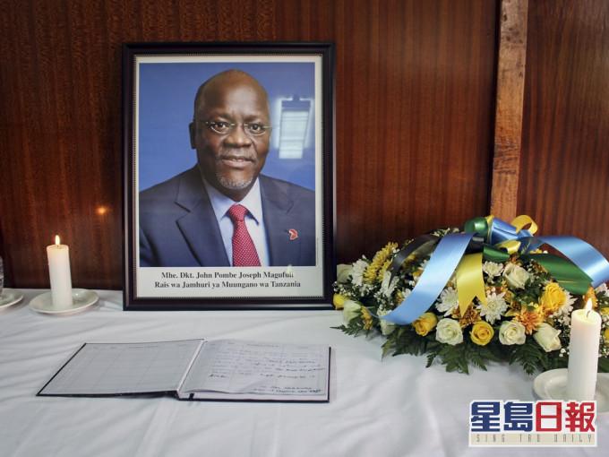悼已故总统马古富利 坦桑尼亚群众人踩人酿5死
