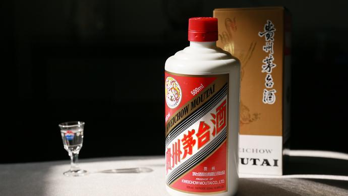 飞天茅台奇案:空瓶如何变真酒,还摆上专卖店