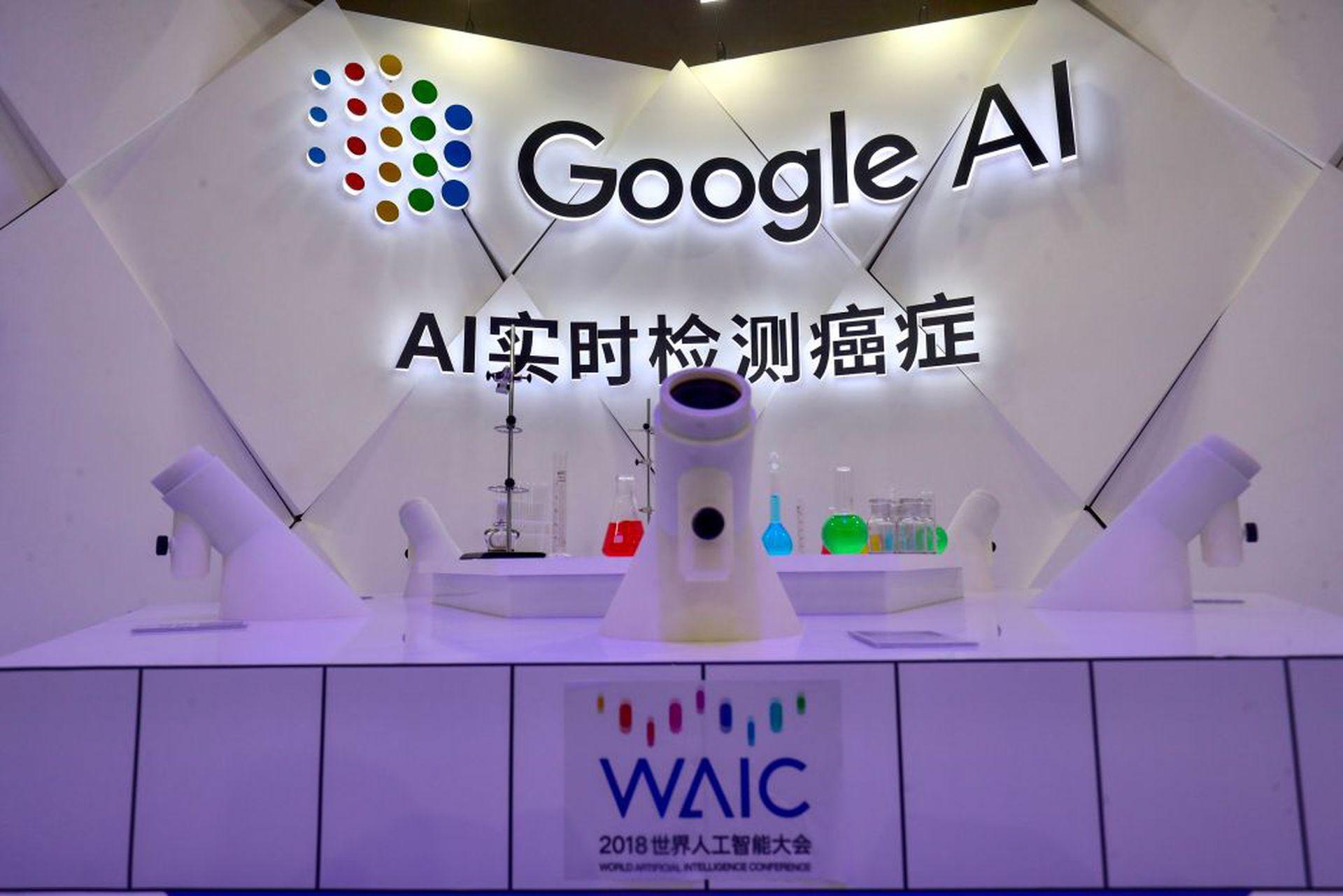 """美国AI战略:中美新""""军备竞赛""""迹象堪忧(组图)"""