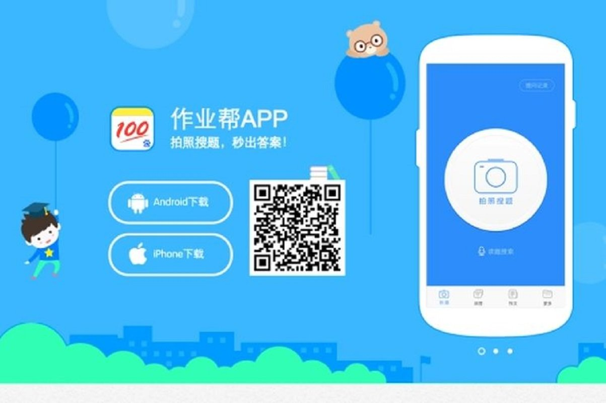 Alibaba-backed education tech start-up hires CFO ahead of likely US IPO