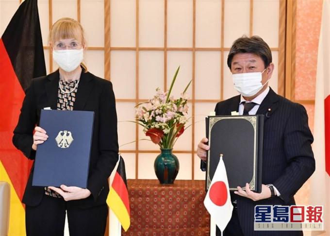 日德签《情报保护协定》冀推进印太合作