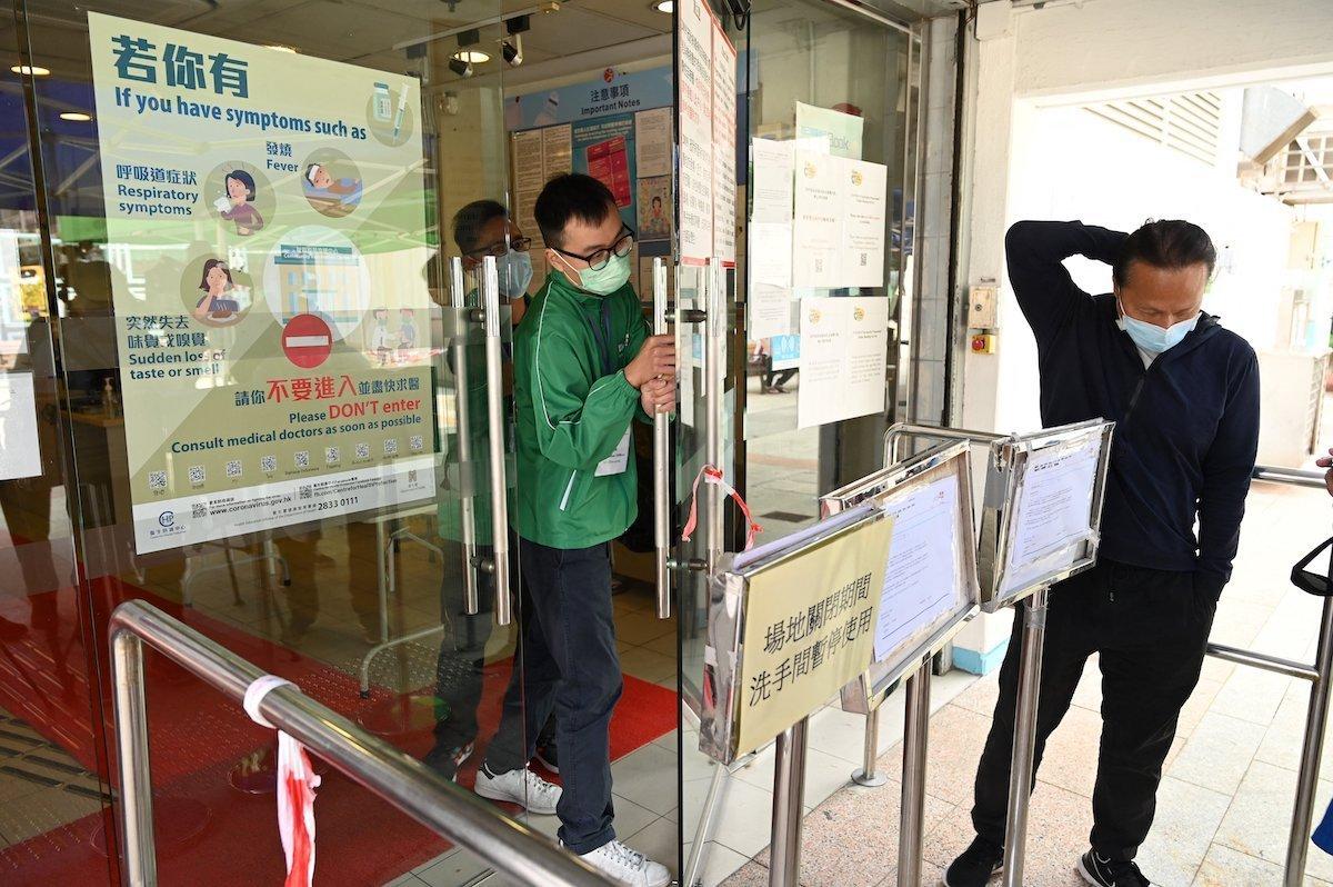 Hong Kong, Macau suspend Pfizer/BioNTech jab