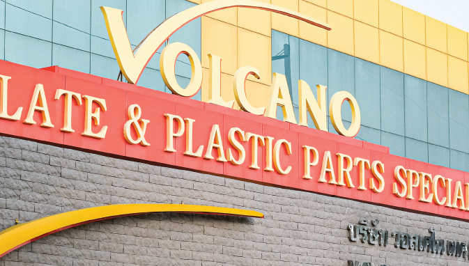 Volcano IPO shares oversubscribed by 176.6 times