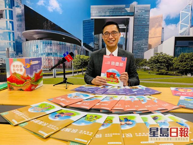 晤学界送《我的家在中国》 杨润雄:中国歷史文化藴含先辈智慧