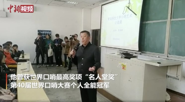 Quirky China: Poker-faced bungee jumper, young good samaritan gives out masks, and university teaches whistling course