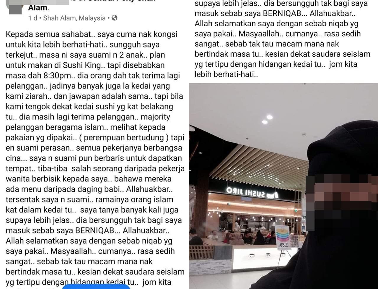 网友指控贩售猪肉餐点却招待穆斯林 寿司店斥造谣