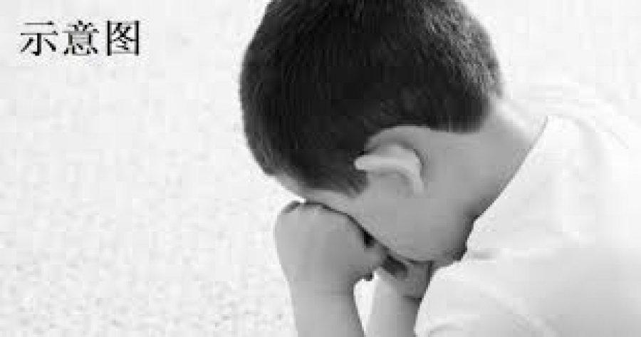 幼教疑虐待儿童视频流传 妇女部严正看待