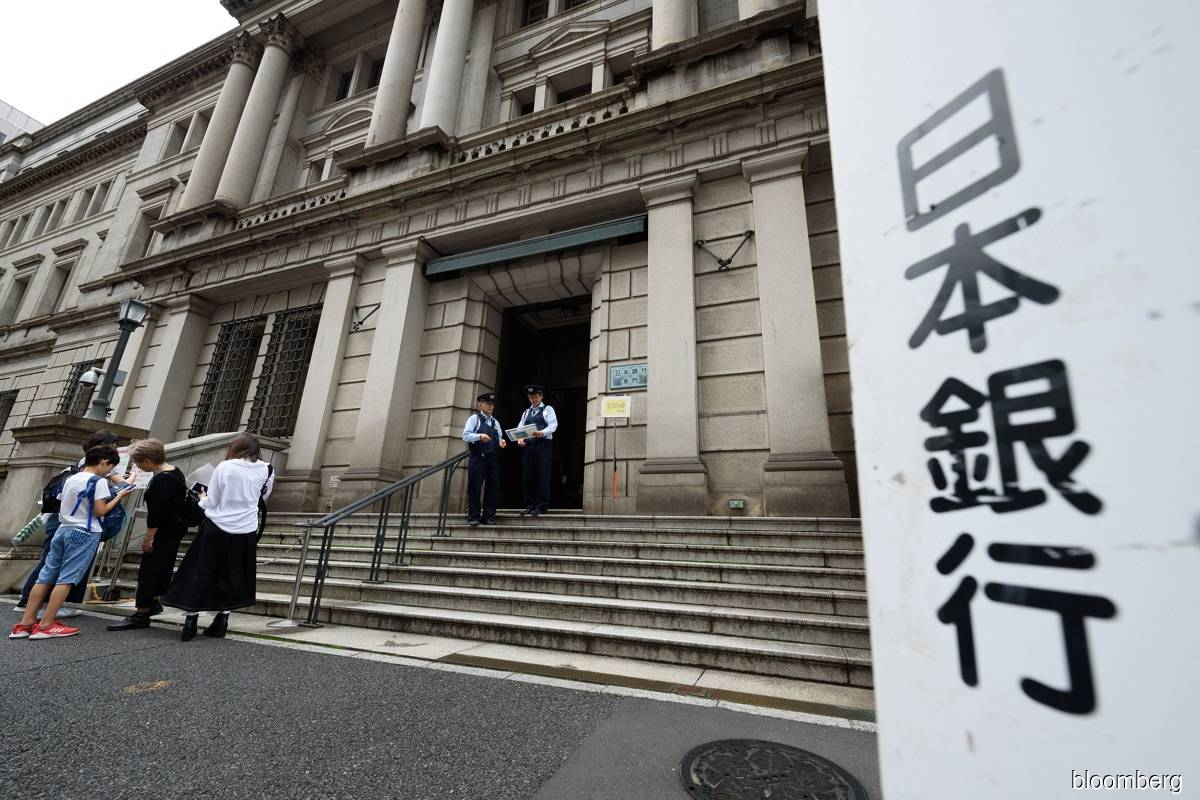 Even as it tapers, BOJ invents new weapon to stimulate growth